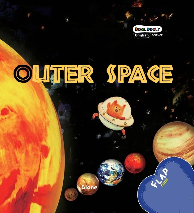 DDOL DDOLY  OUTER SPACE
